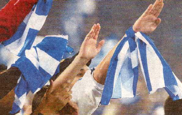 Φασισμός στην Ελλάδα