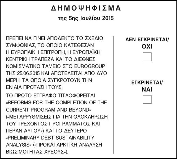 Greek_2015_referendum_ballot_paper