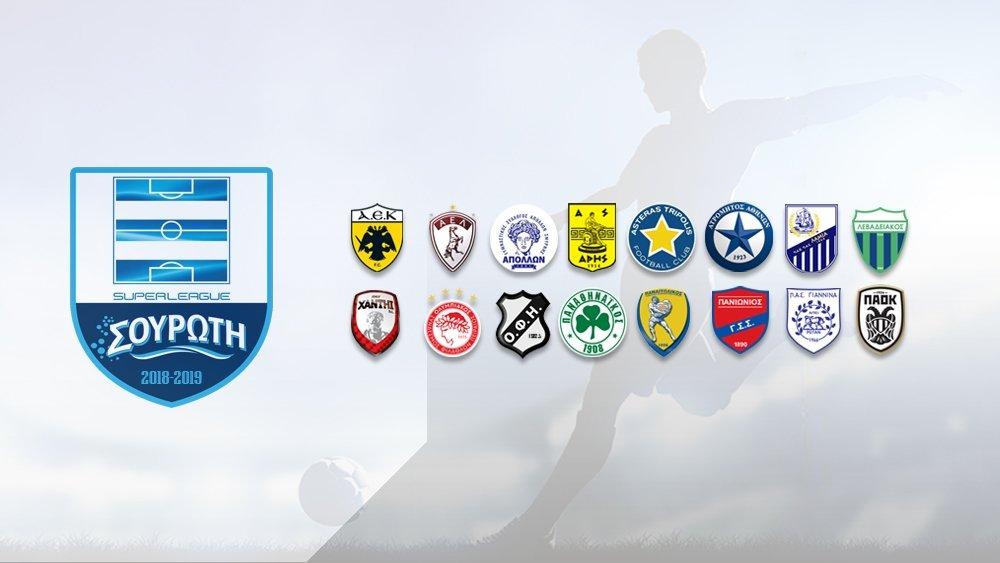 Superleague 2018-19